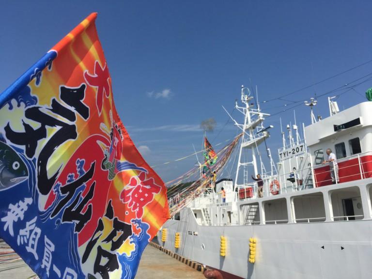 【開催レポート】東京のけせんぬま会~気仙沼から大集合!~