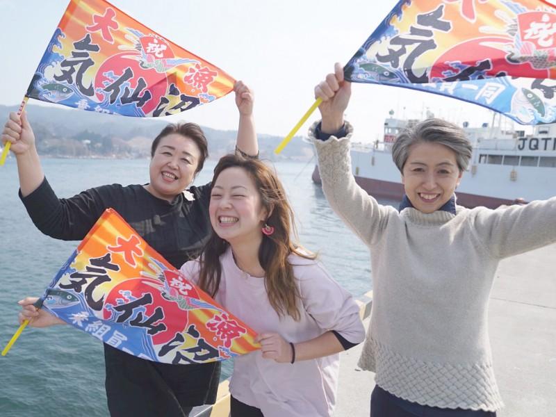 【地域おこし協力隊募集】気仙沼の漁師をふやす仕掛け人!