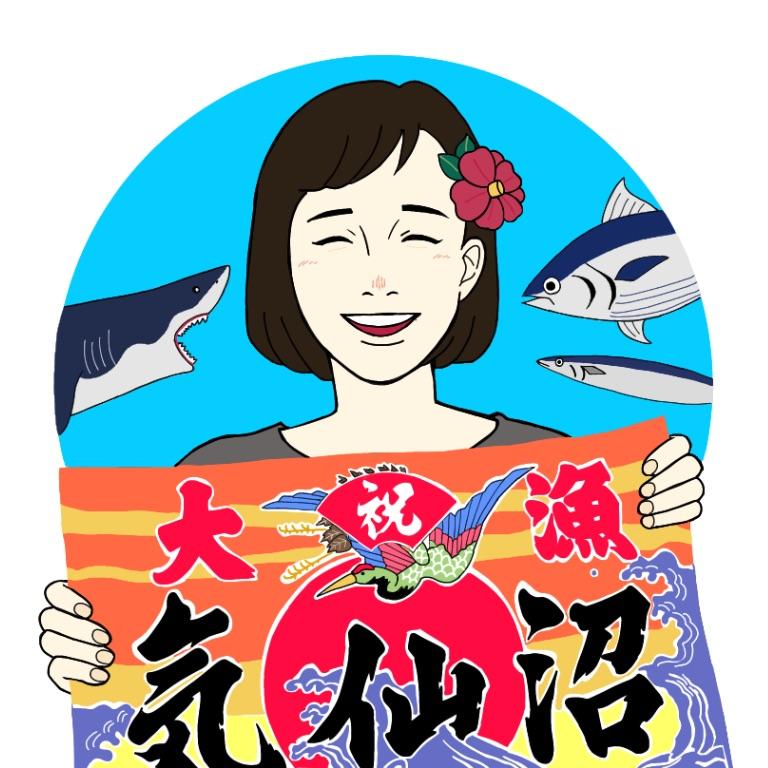 【1/12更新】インターネットラジオ「かなこの一人井戸端会議」第26回配信!